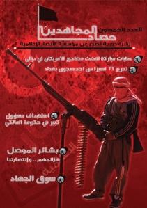 hassad-al-mujahidin-50